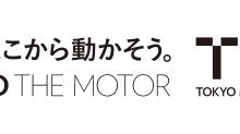 東京モーターショー 豊田合成ショールーム